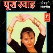 Pura Ravai Songs