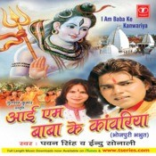I Am Baba Ke Kaanwariya Songs