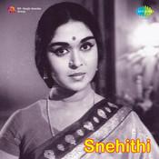 Snehithi Songs