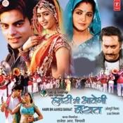 Kaisan Chahi Gharwaali Song