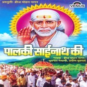 Palkhi Sainath Ki Songs