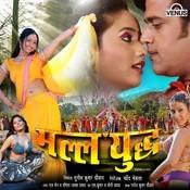 Malla Yuddh Songs