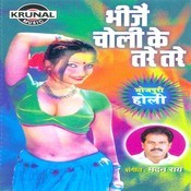 Bhijai Choli Ke Tare Tare Songs