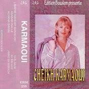 Lamene Nahdar Manacki Song