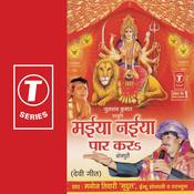 Maiya Naiyya Paar Kar Songs