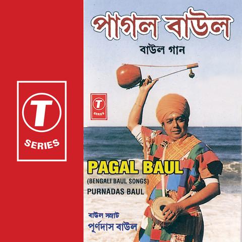 bengali lokgeeti mp3 song download