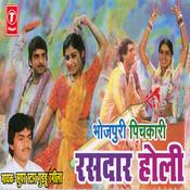 Bhojpuri Pichkari Rasdar Holi Songs