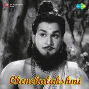 Chenchulakshmi Songs