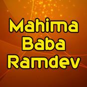 Mahima Baba Ramdev Songs