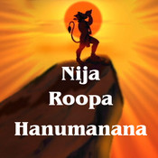 Nija Roopa Hanumanana Songs