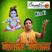 Gopala Gopala Songs