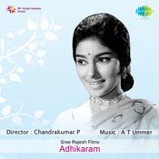 Adhikaram Songs