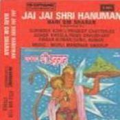 Jai Jai Shri Hanuman Songs