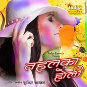 Suteli Bhauji Song