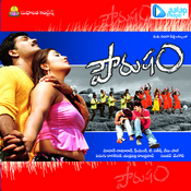 Pourusham Songs