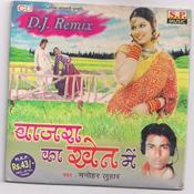 Bajra Ka Khet Main Songs