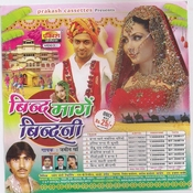 Bind Mange Bindani Songs