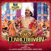 Tenali Raman (Original Motion Picture Soundtrack) Songs