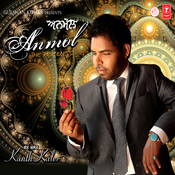 Anmol Songs