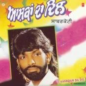 Aashqan Da Dil Songs