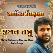 Matir Bichana - Swapan Basu Songs