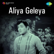 Aliya Geleya Songs