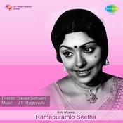 Ramapuramlo Seetha Songs