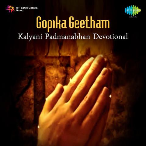 Gopika geetham mp3 download sangeetha janakiraman djbaap. Com.