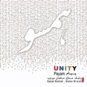 Unity (Payam) Songs