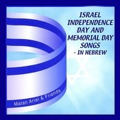 Israel Independence Day & Memorial Day Songs Songs