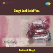 Ghagh Vani Sachi Vani Songs