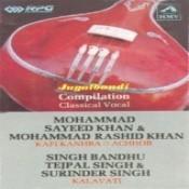 Jugalbandi Compilation Songs