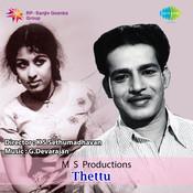 Thettu Songs