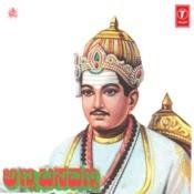 Paapiya Dhana Song