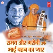 Samay Aur Garibi-Bhai Behan Ka Pyar Songs
