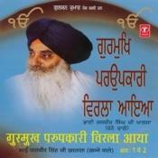 Gurmukh Parupkari Virla Aaya Songs