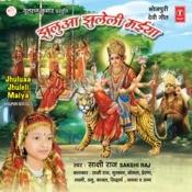 Jhulua Jhuleli Maiya Songs