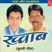 Khawab Songs