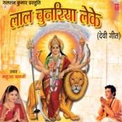 Laal Chunariya Leke Songs