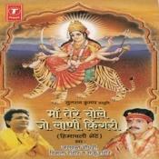 Maa Tere Chole Laani Kingri Songs
