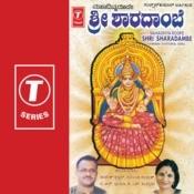 Mahadivya Roope Shri Shardambe Songs