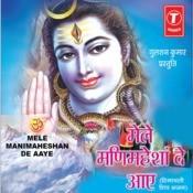 Mele Manimahesha De Aaye Songs