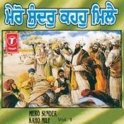 Mero Sunder Kaho Mile Songs