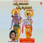 Omme Ramanagi Omme Shyamanagi Songs