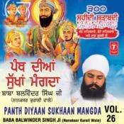 Panth Diyaan Sukhaan Mangda Songs