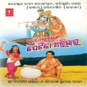 Radhakrushna Nka Petika Abhisara Songs