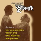 Bhuli Nai Songs