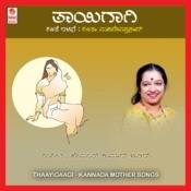 Bharavaadhale Dharani Song