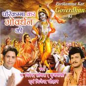 Prikamma Kar Goverdhan Ki Songs