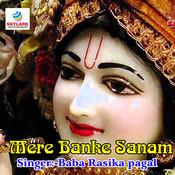 Mere Banke Sanam Songs